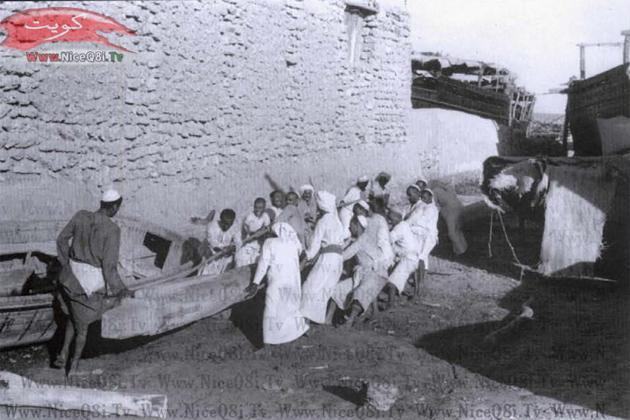 المصدر : الكويت القديمة صور وذكريات