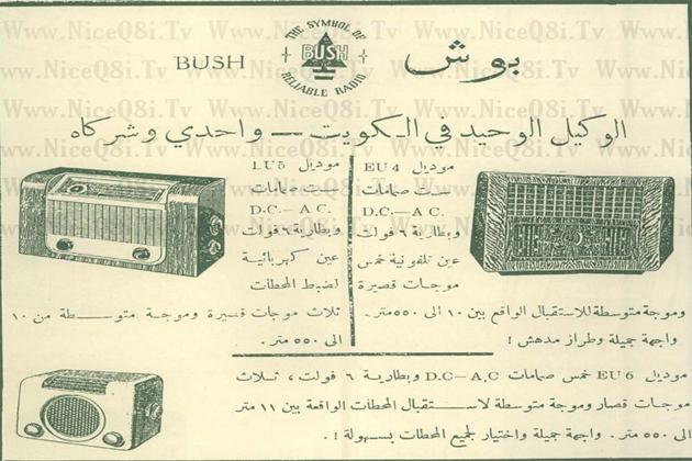 تحظى العنزة بالرعاية من قبل اصحابها في الكويت