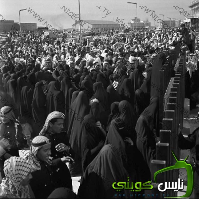 تجمهر الشعب الكويتي امام مجلس الامه