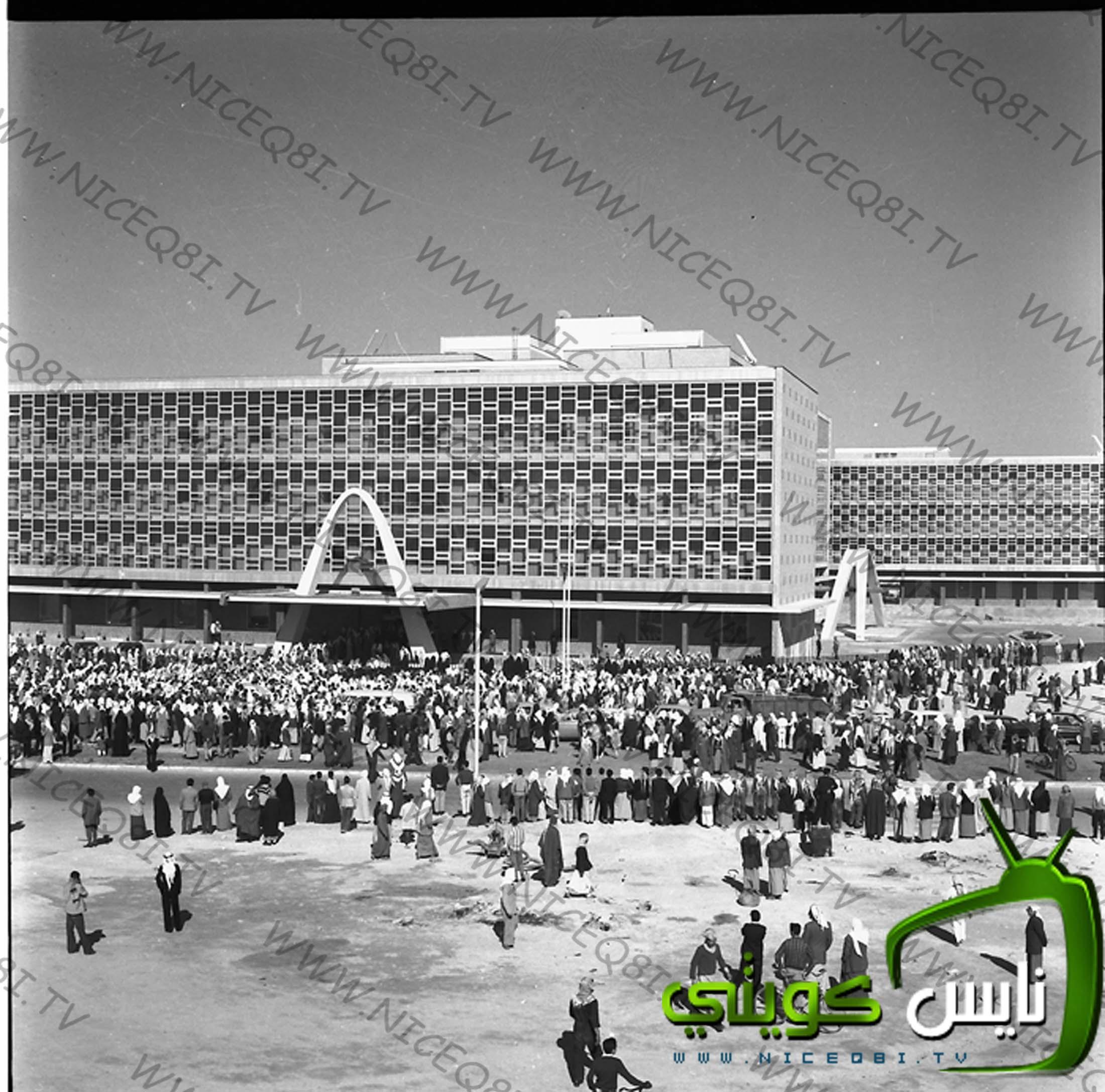 صورة لمجلس الامه القديم حاليا بلدية الكويت