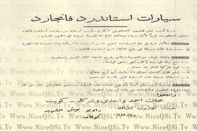 سوق الحمام والدجاج في الكويت القديمة ويظهر في