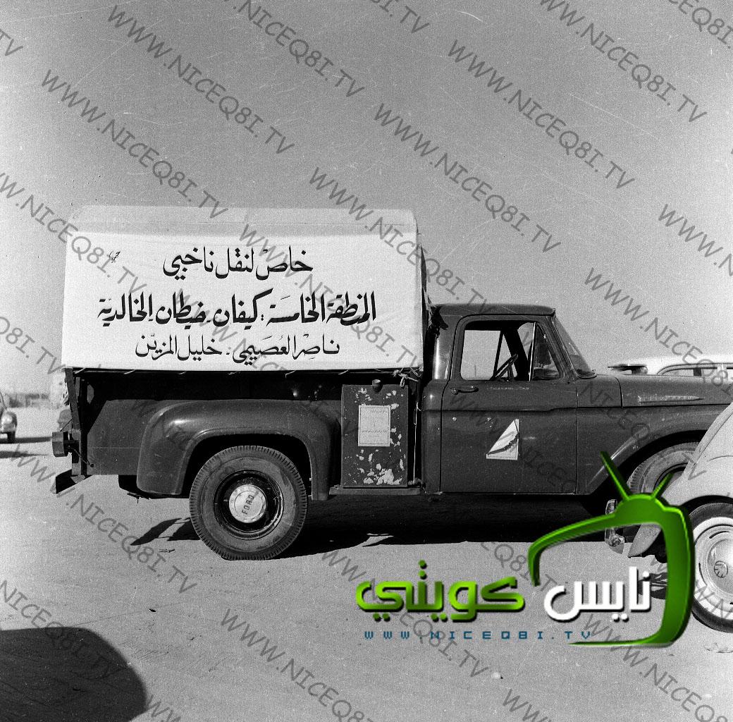 صور لأول عرس ديمقراطي تشهده البلاد عام 1963 -