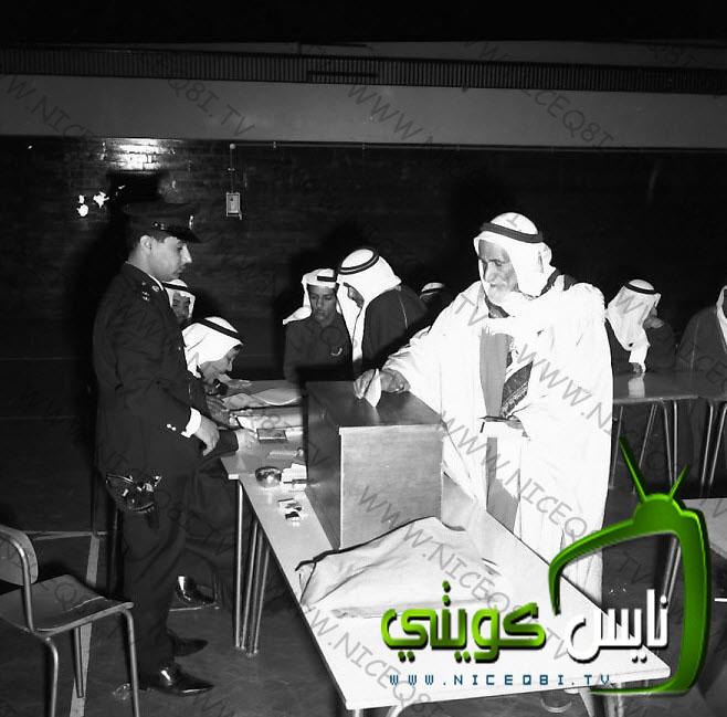 دور رجال الداخلية في تنظيم الجان الانتخابية -