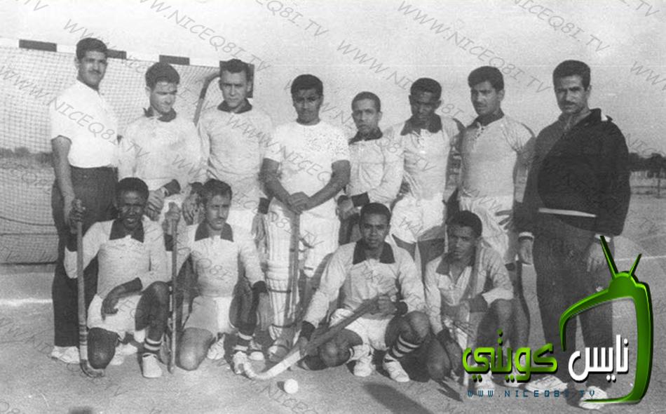 فريق الهوكي في الكلية الصناعية عام 1961م وقوف