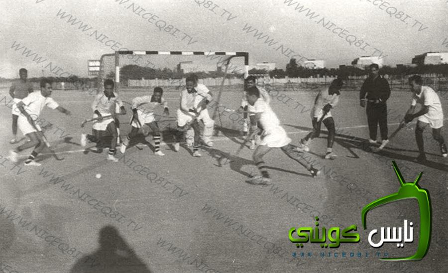 اول فريق هوكي بالكويت سنة 1961 (1)