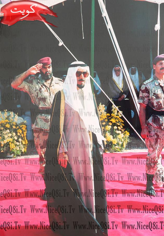 صورة للمغفور له بإذن الله الشيخ جابر الاحمد ا