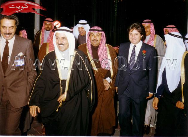 اعلان شركة المرطبات الكويتية - ماي صحة - 1974
