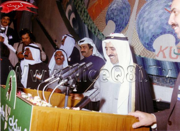 شركة المرطبات الكويتية - عصير كورال - 1975