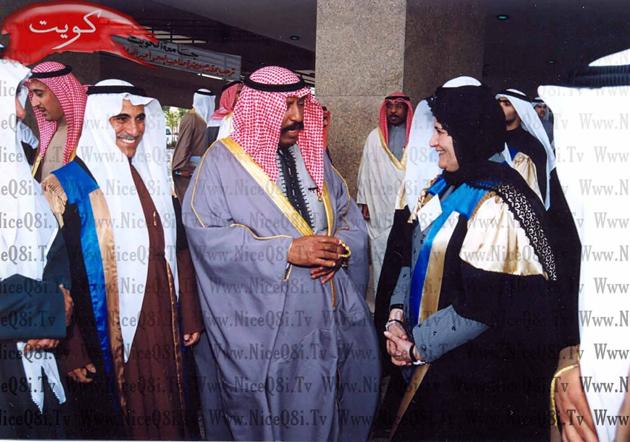 الشهيد - فهد الاحمد الجابر الصباح