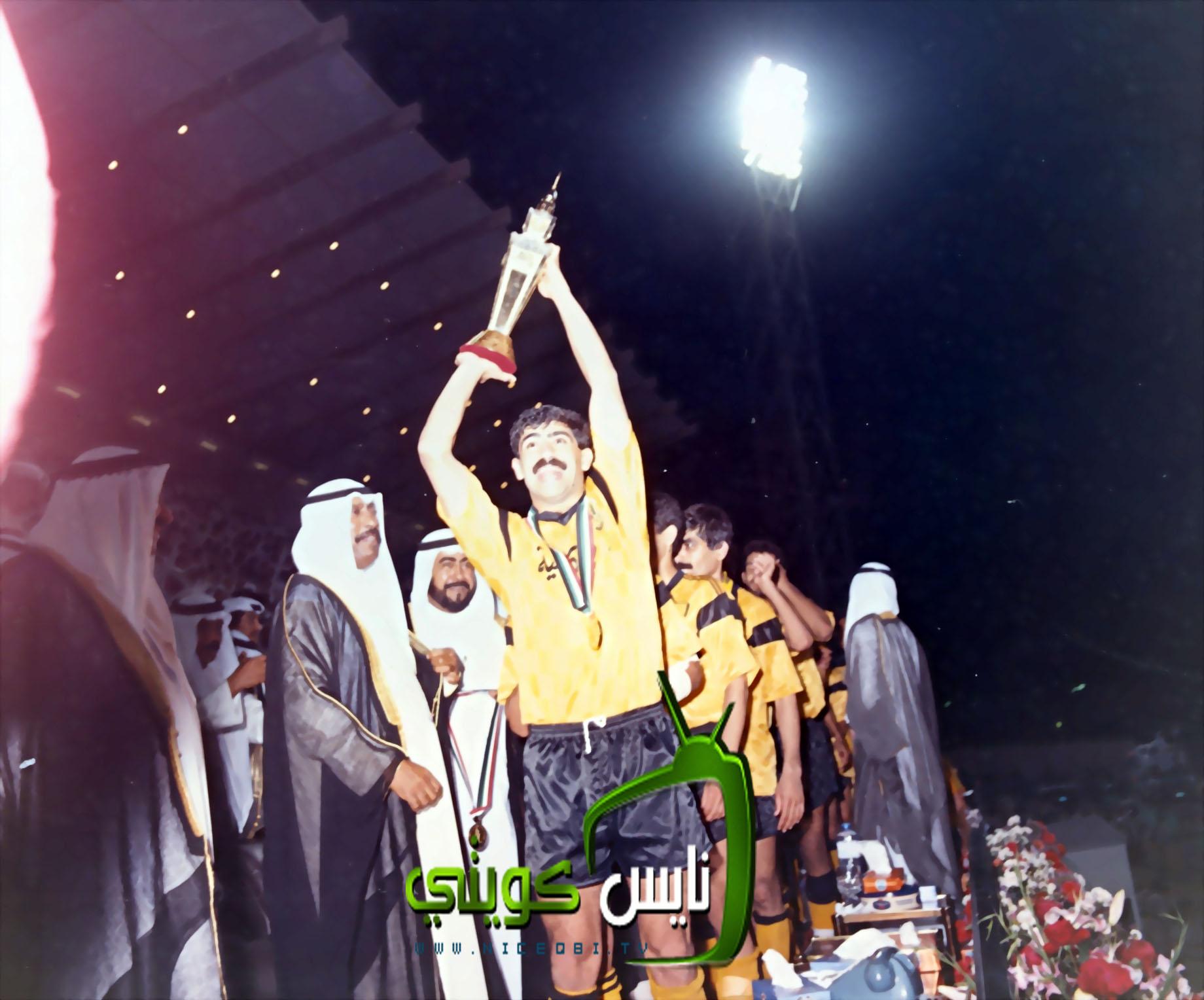 محمد ابراهيم يحمل كأس حضرة صاحب السمو امير ال