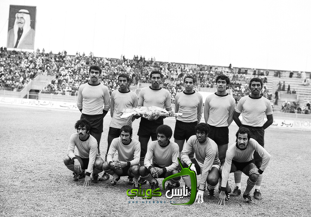 فريق نادي القادسية الرياضي موسم 1975