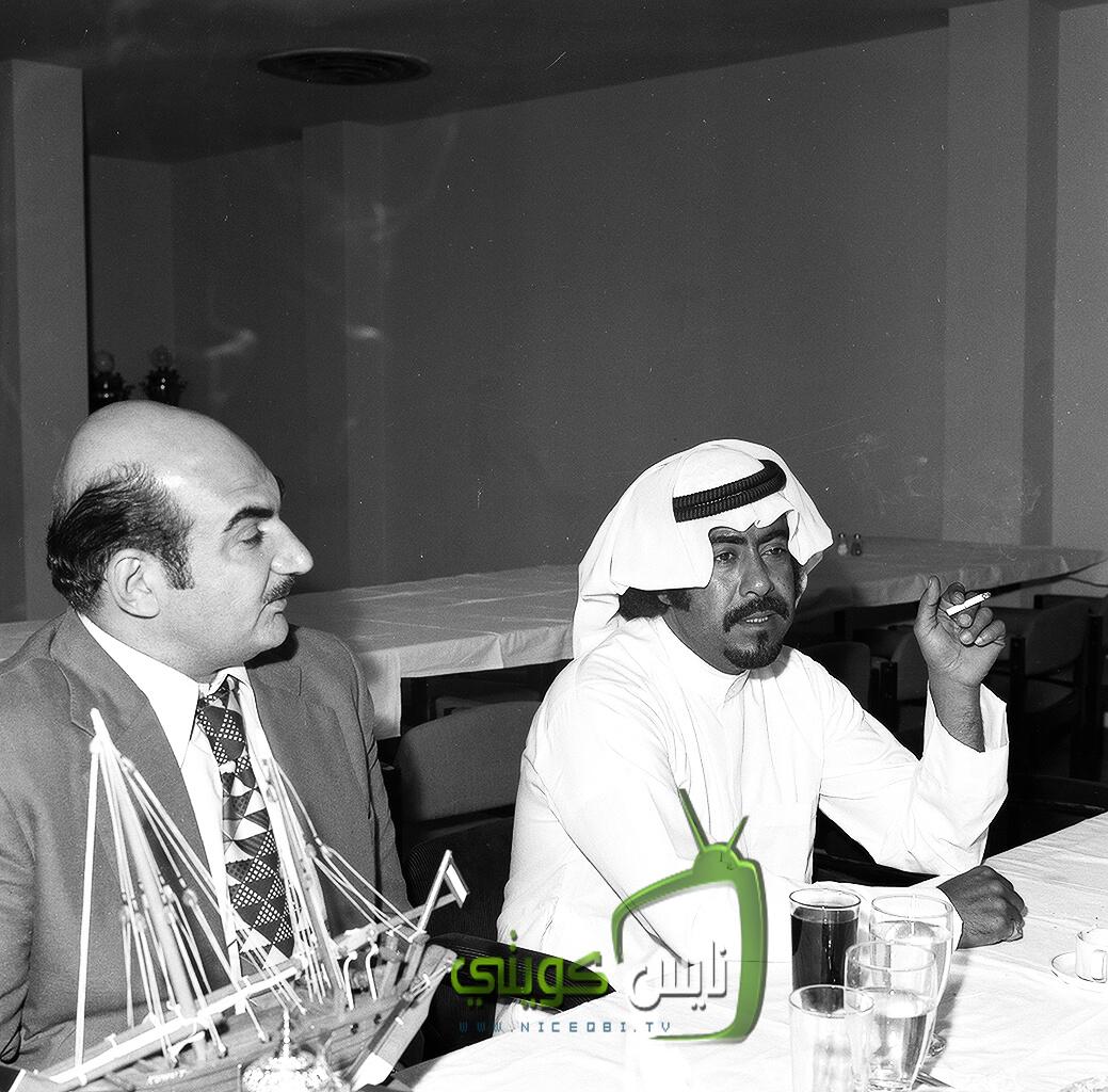 الشهيد فهد الاحمد - دورة الخليج الخامسة - 9-4