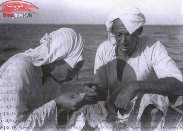اعداد : د - يعقوب يوسف الحجي